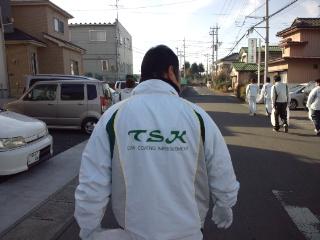 TSK清掃活動中